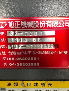 USED TOPONE SP-2203 DOUBLE COLUMN VMC 3